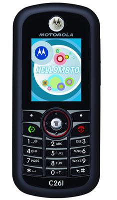 Ремонт MotorolaC261