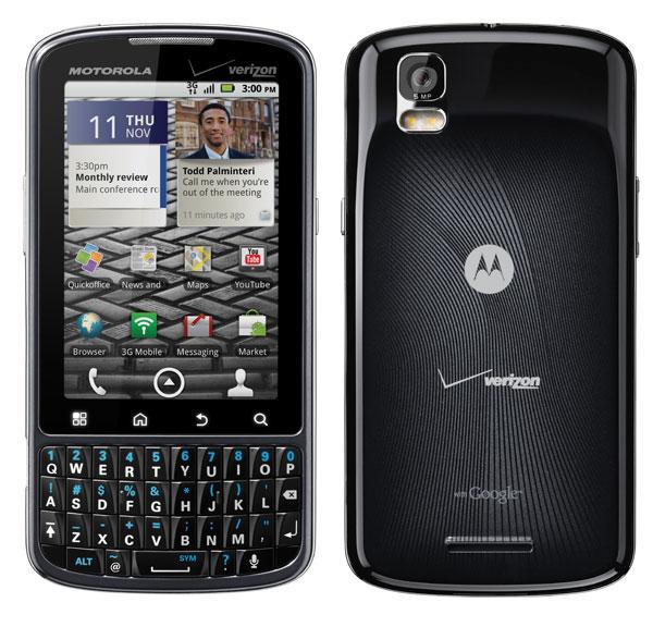 Ремонт Motorola PRO