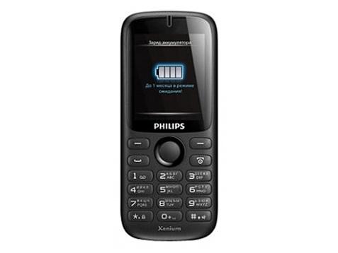 Ремонт Philips Xenium X1510