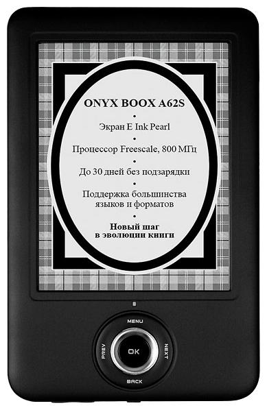 ONYX BOOX A62S Профессор МОРИАРТИ