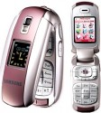 Ремонт Samsung E530