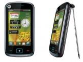 Ремонт Motorola EX128