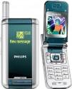 Ремонт Philips 639