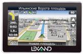 Ремонт LEXAND STR-5350 HD+