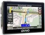 Ремонт LEXAND STR-5350+