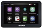 Ремонт Oysters Chrom 6000 3G