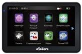 Ремонт Oysters Chrom 2011 3G