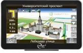 Ремонт Treelogic TL-7007BGF AV ATV