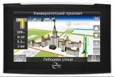 Ремонт Treelogic TL-5018BGF AV Glonass