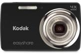 Ремонт Kodak EasyShare M532