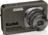 Ремонт Kodak EasyShare V1073