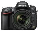 Ремонт Nikon D610 24-85 VR
