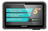 Ремонт Explay GTR5